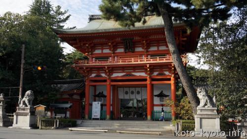 今宮神社 楼門
